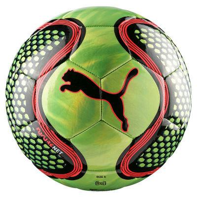 FUTURE Net ball TEAM POWER BLUE