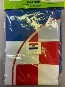 Seidenfahne Kroatien